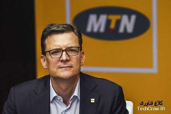 مدیر عامل گروه MTN گفته » سهام خود را در ایرانسل واگذار میکنیم